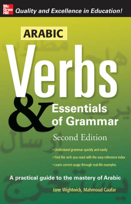 Download arabic verbs and essentials of grammar pdf pdf book