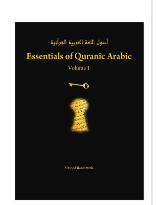 Download essentials of quranic arabic vol 1 pdf pdf book
