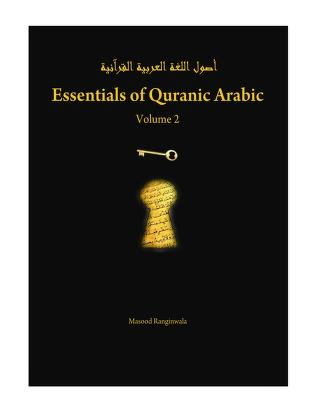 Download essentials of quranic arabic vol 2 pdf pdf book