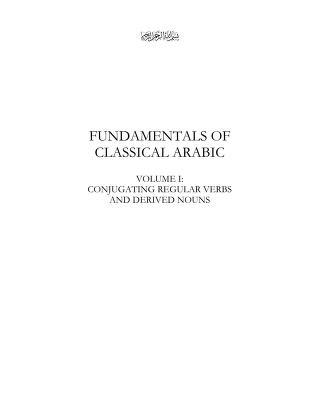Download 00 fundamentals of classical arabic pdf pdf book