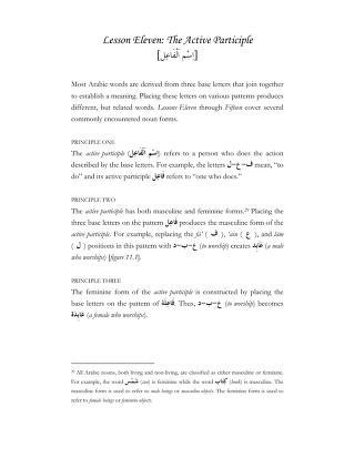 Download 11 the active participle pdf pdf book