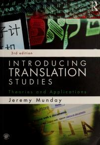 Cover of: Introducing translation studies | Jeremy Munday