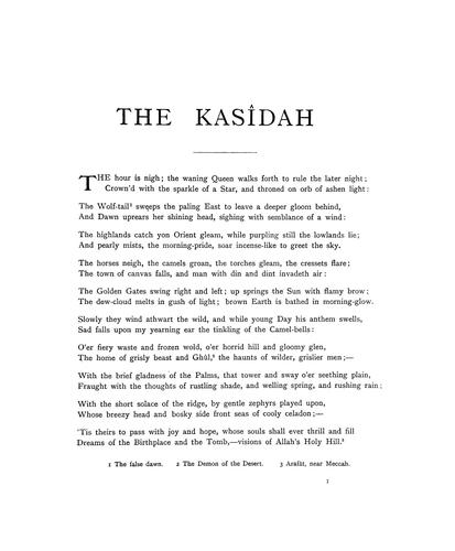 The Kasîdah (couplets) of Hâjî Abdû al-Yazdi by